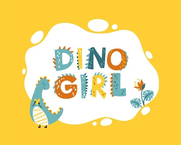 Ramka Na Zdjęcia Girly Dino, Szablony Tekstów Lub Zaproszeń. Premium Wektorów