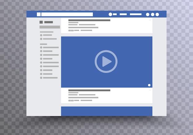 Ramka wideo. przeglądarka stron internetowych. koncepcja interfejsu strony społecznej na laptopie. media społecznościowe. ilustracja na przezroczystym tle.