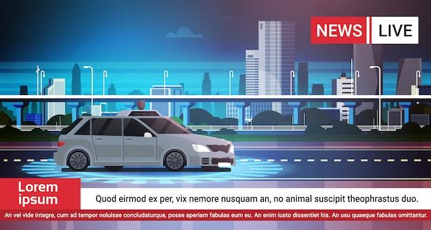 Raport na żywo wiadomości z samochodu pościg na drodze