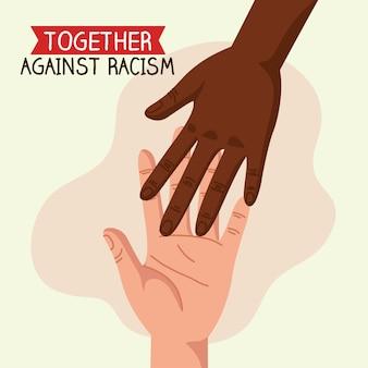Razem Przeciwko Rasizmowi, Z Połączonymi Rękami, Projekt Ilustracji Koncepcyjnej Czarnej Materii Premium Wektorów