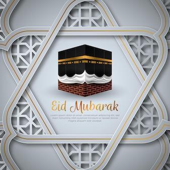 Realistyczna eid mubarak mekka