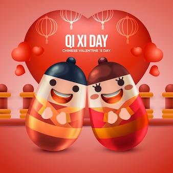 Realistyczna ilustracja dnia qi xi