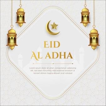 Realistyczna ilustracja eid al-adha mubarak