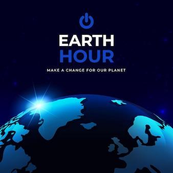 Realistyczna ilustracja godziny ziemskiej z planetą i wyłącz przycisk