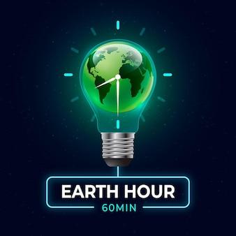Realistyczna ilustracja godziny ziemskiej z planetą i żarówką