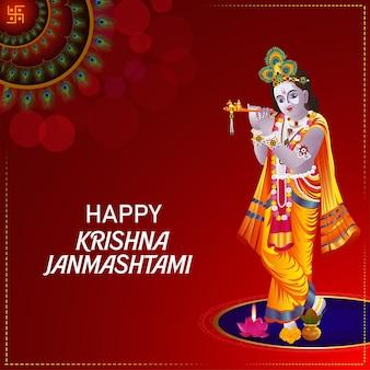 Realistyczna ilustracja lorda krishany na szczęśliwą kartkę z życzeniami janmashtami