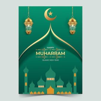Realistyczna ilustracja plakatu islamskiego nowego roku ze złotą latarnią