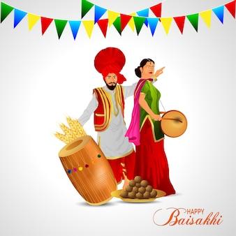 Realistyczna ilustracja szczęśliwego tła festiwalu vaisakhi sikh