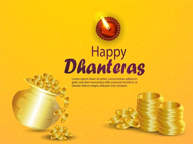 Realistyczna ilustracja szczęśliwego tła uroczystości dhanteras