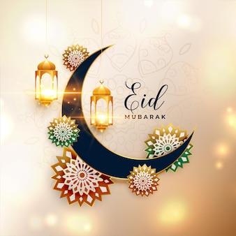 Realistyczna kartka z życzeniami eid mubarak
