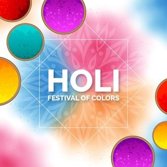 Realistyczna kolorowa ilustracja holi gulal