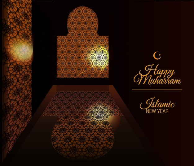Realistyczna koncepcja islamskiego nowego roku