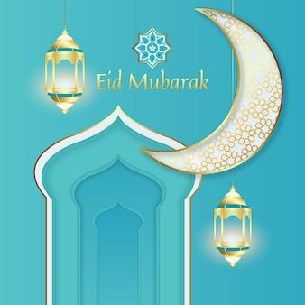 Realistyczna koncepcja szczęśliwy eid mubarak