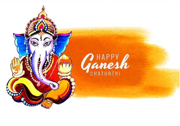 Realistyczna piękna karta ganesh chaturthi