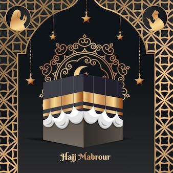 Realistyczna pielgrzymka islamska