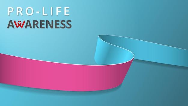 Realistyczna różowa i niebieska wstążka. plakat miesiąca świadomości pro-life. ilustracja wektorowa. koncepcja solidarności światowego dnia pro-life. niebieskie tło. symbol powiększenia narządów płciowych, niepłodności.