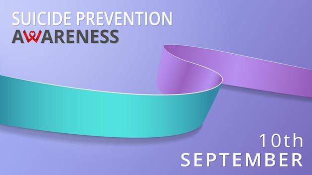 Realistyczna turkusowa fioletowa wstążka. plakat miesiąca zapobiegania samobójstwom świadomości. ilustracja wektorowa. koncepcja solidarności dzień zapobiegania samobójstwom na świecie. 10 września.