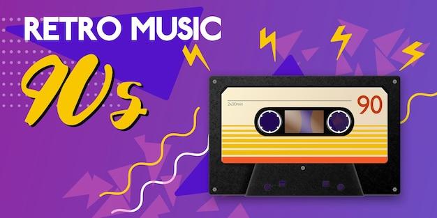 Realistyczna vintage muzyka pozioma ilustracja kompozycji plakatu