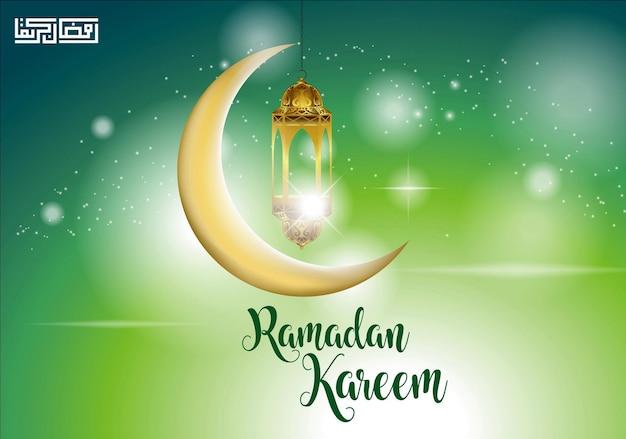 Realistyczne islamskie pozdrowienia na białym tle lub ramadan kareem szablon projektu karty
