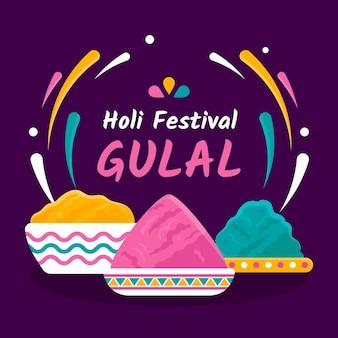 Realistyczne kolorowe holi gulal
