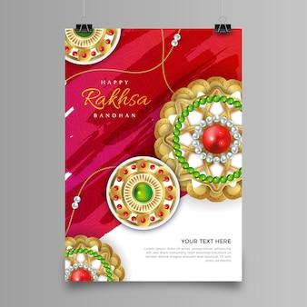 Realistyczne raksha bandhan kartkę z życzeniami