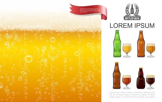Realistyczne spienione piwo jasne z bąbelkami, szklankami i butelkami pełnymi różnych rodzajów ilustracji piwa