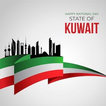 Realistyczne święto narodowe kuwejtu