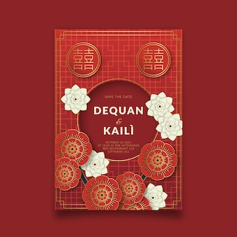 Realistyczne szablon zaproszenia ślubne w stylu chińskim