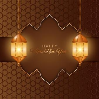 Realistyczne tło islamskie nowy rok