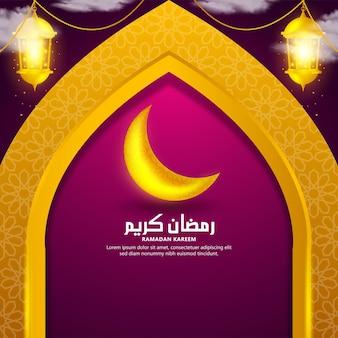 Realistyczne tło ramadan kareem w kolorze fioletowym