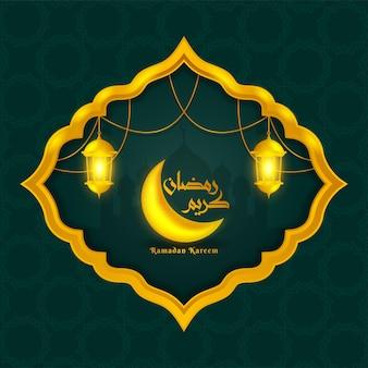 Realistyczne tło ramadan kareem z kolorem zielonym