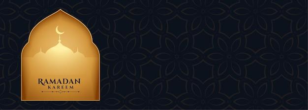 Realistyczny baner ramadan kareem