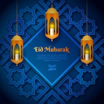 Realistyczny eid mubarak z wiszącymi świecami