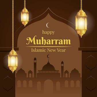 Realistyczny islamski nowy rok