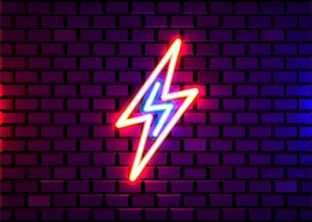 Realistyczny izolowany neon energii do dekoracji i pokrycia ściany.