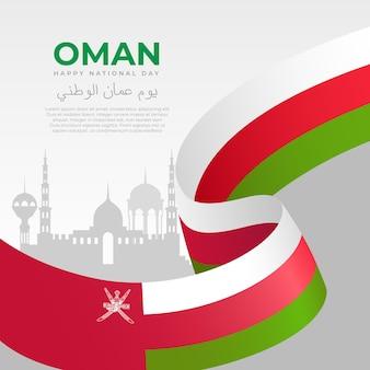 Realistyczny narodowy dzień omanu