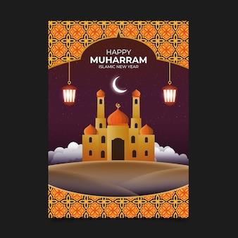 Realistyczny pionowy szablon plakatu muharram