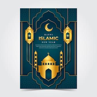 Realistyczny plakat pionowy islamskiego nowego roku