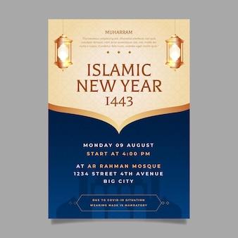 Realistyczny szablon plakatu pionowego islamskiego nowego roku