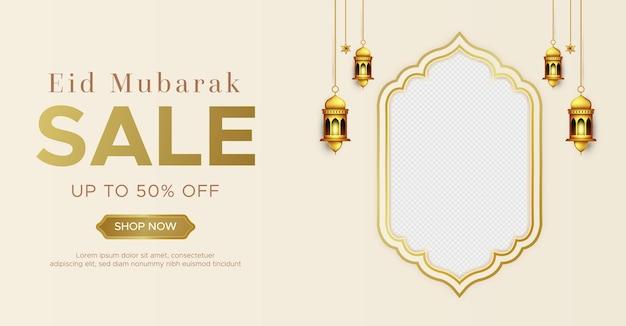 Realistyczny szablon transparent sprzedaży ramadan kareem