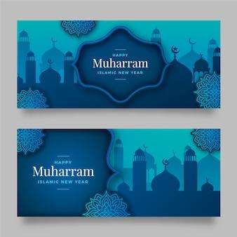 Realistyczny zestaw banerów muharram