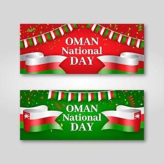 Realistyczny zestaw poziomych banerów narodowych omanu