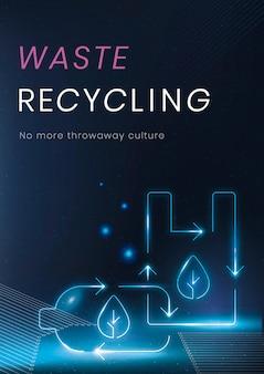 Recykling odpadów plakat szablon wektor środowisko technologia