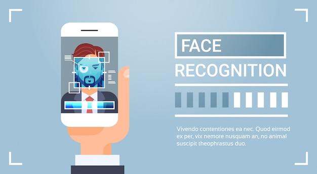 Ręczne skanowanie smart phone skanowanie mężczyzna iris face recognition technology banner biometric identification