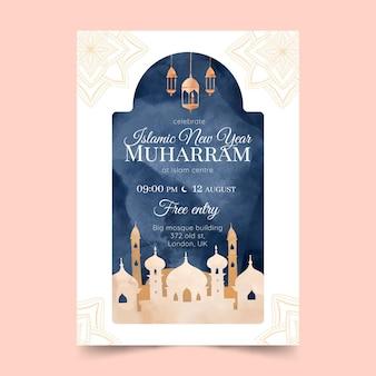 Ręcznie malowany akwarela pionowy szablon plakatu islamskiego nowego roku year