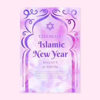Ręcznie malowany akwarelowy szablon pionowego plakatu islamskiego nowego roku