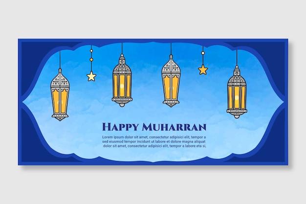 Ręcznie malowany akwarelowy szablon transparentu poziomego islamskiego nowego roku