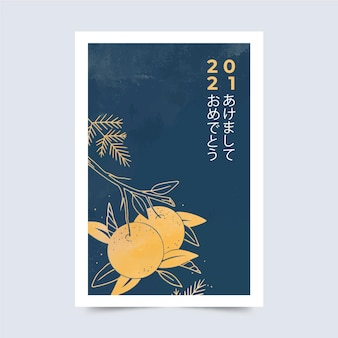 Ręcznie malowany szablon pocztówki na nowy rok 2021