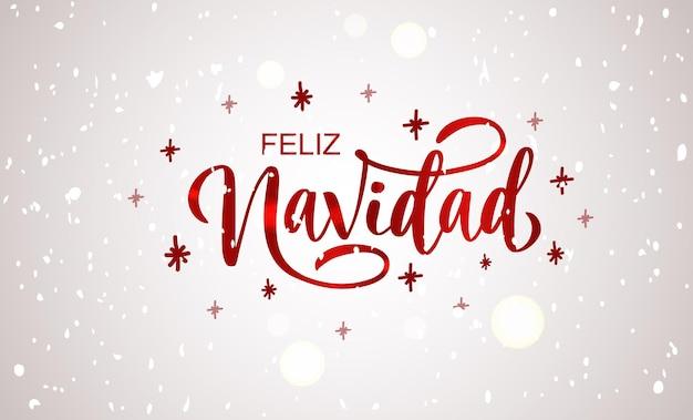 Ręcznie naszkicowana karta feliz navidad wesołych świąt angielska odznaka ikona typografii napis feliz