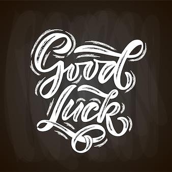 Ręcznie naszkicowany good luck napis typografia odręczny inspirujący cytat good luck ręcznie rysowane